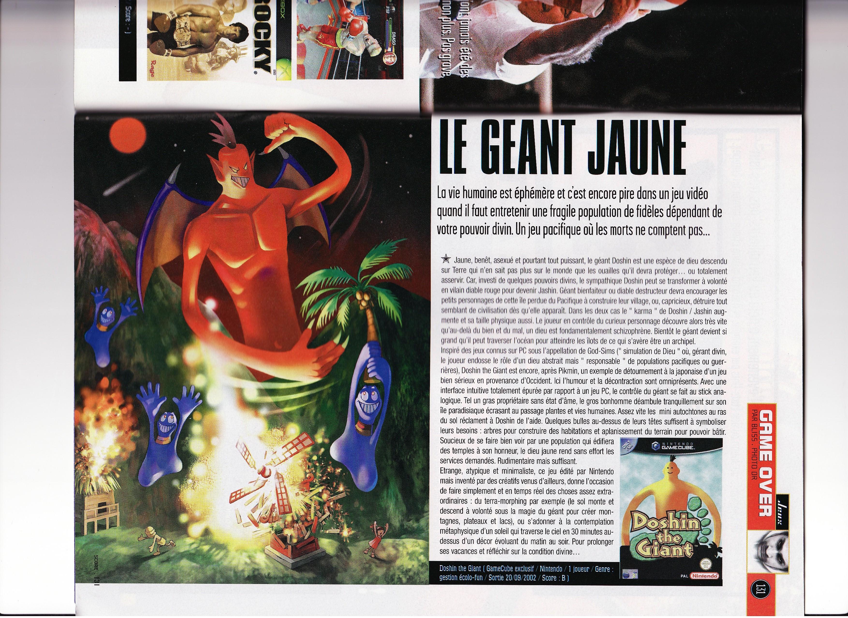 Doshin the Giant : LE GEANT JAUNE